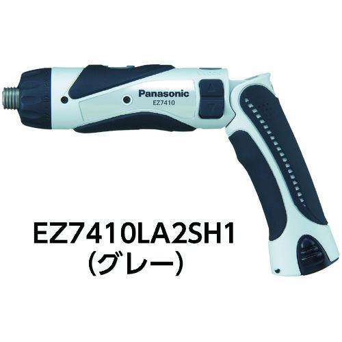 ■Panasonic 充電スティックドリルドライバー 3.6V ケースなし EZ7410LA1JH1 【7603487:0】