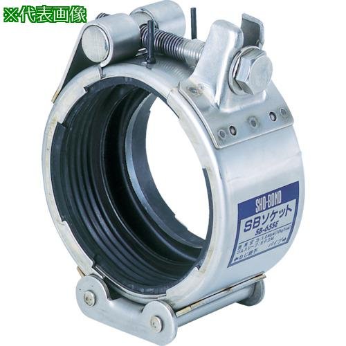 ■SHO-BOND カップリング SBソケット Sタイプ 100A 油・ガス用 SB-100SN 【7627696:0】