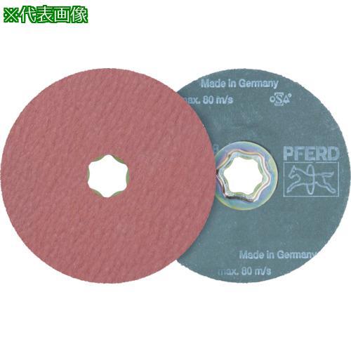 ■PFERD ディスクペーパー コンビクリック酸化アルミナ COOLタイプ(25枚) 836187 PFERD社【7653263×25:0】