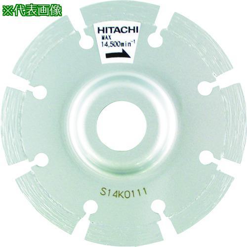 ■HiKOKI ダイヤモンドカッタ 125mmX22 (オフセットセグメント) 0032-6078 【7677201:0】