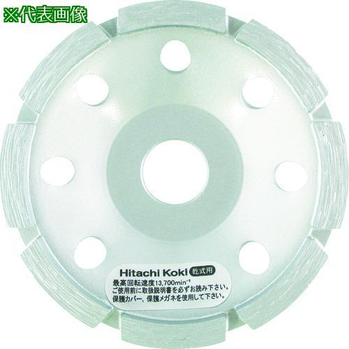 ■HiKOKI 低振動ダイヤモンドカッター 100mmX19・20 (カップ) ダブル 0033-4000 【7678231:0】