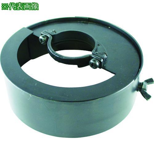 ■HiKOKI 90mmカップワイヤブラシ用保護カバー 0033-5860 【7678479:0】