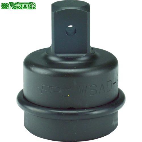 ■FPC インパクトアダプター 凹25.4mm 凸38.1mm WSAD-8084 フラッシュツール【7697601:0】
