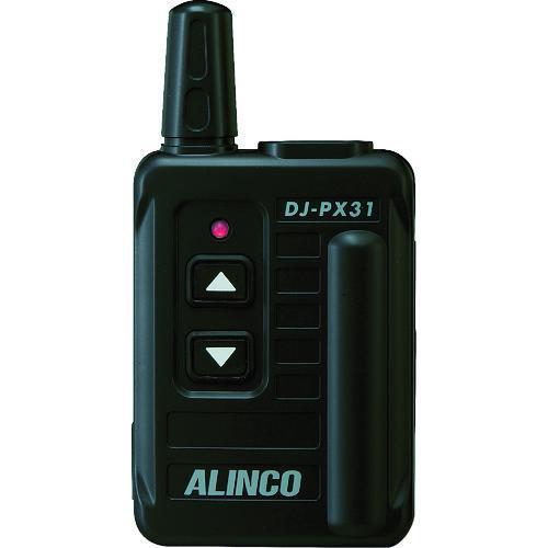 ■アルインコ コンパクト特定小電力トランシーバー ブラック DJPX31B 【7708769:0】