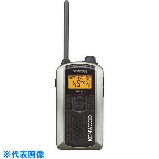 ■ケンウッド 特定小電力トランシーバー(交互通話) UBZ-LP20SL (株)JVCケンウッド【7712901:0】