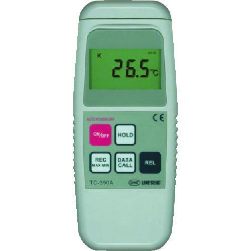 ■ライン精機 温度計 TC-350A ライン精機(株)【7730306:0】