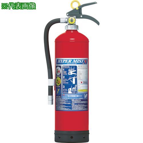 ■MORITA 中性強化液消火器 NF2 【7730543:0】