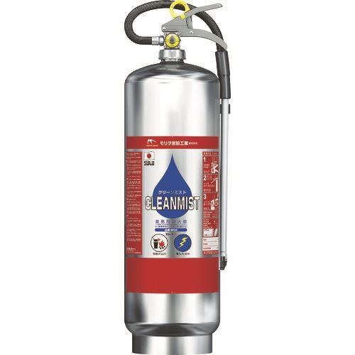 ■MORITA 水(浸潤剤等入)消火器 WS8 【7730616:0】