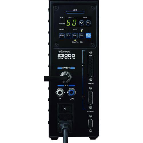 ■ナカニシ E3000シリーズコントローラ 100V(8421) E3000-100V (株)ナカニシ【7804504:0】