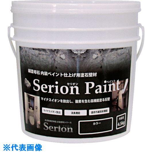 ■ABC セリオンペイント 4.5KG グレー 4缶入 〔品番:SP4.5-GY〕掲外取寄【7844387×4:0】