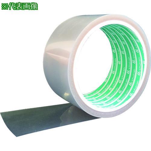■チューコーフロー フッ素樹脂粘着テープ(透明タイプ)AFA113A-10X50 中興化成工業(株)【7887515:0】