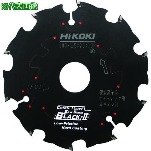 ■HiKOKI スーパーチップソー 全ダイヤ ブラック2 100mm 0033-6994 【7916761:0】