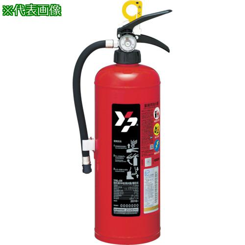 ■ヤマト 中性強化液消火器6型 YNL-6X 【7923627:0】
