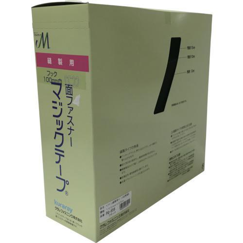 ■ユタカメイク 縫製用マジックテープ切売り箱 A 100mm×25m ブラック PG-556 (株)ユタカメイク【7947356:0】