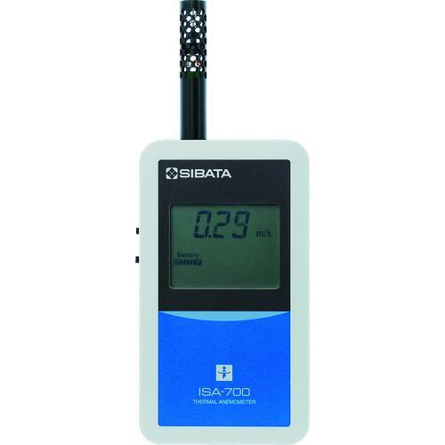 ■SIBATA 風速計 ISA-700型 080280-700 柴田科学(株)【7995709:0】
