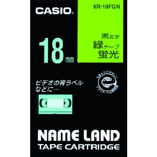 カシオ計算機 オフィス備品 送料0円 ラベル用品 ディスカウント ■カシオ XR-18FGN 8036683:0 ネームランド用蛍光緑色テープに黒文字18mm