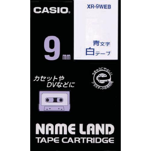 カシオ計算機 株 オフィス備品 ラベル用品 ■カシオ ネームランドテープ 青文字 9mm 8036708:0 XR-9WEB 爆買い送料無料 白テープ 2020 新作
