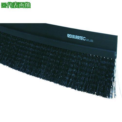 ■バーテック バーカットHMタイプ BF8-HM 5M NH40 PP0.2黒 21050605 (株)バーテック【8051382:0】