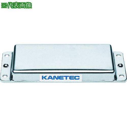■カネテック 小型プレートマグネット KPM-H1005 カネテック(株)【8086023:0】