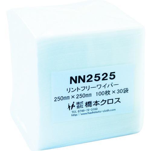 ■橋本 ライトクリーン NN2525 250×250mm (100枚×30袋入) (株)橋本クロス【8096203:0】