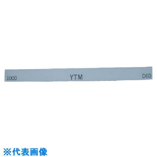 ■ヤマト 金型砥石 YTM (10本入) 150X13X5 1000 1000 〔品番:M63F〕掲外取寄【8121696:0】