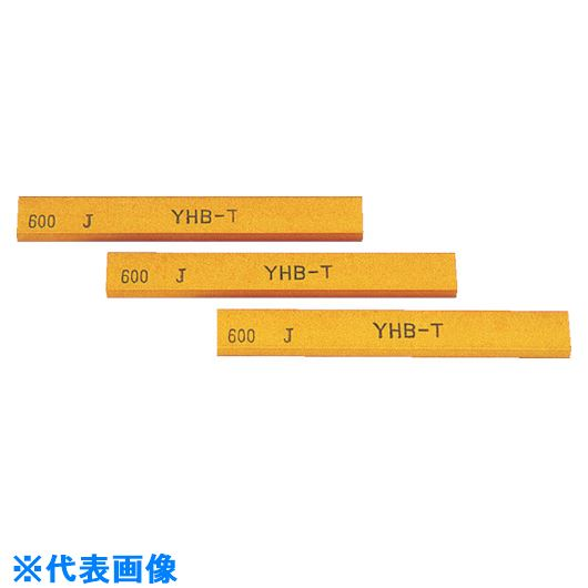 ■ヤマト 金型砥石 YHBターボ (20本入) 100X6X3  400# 400 〔品番:B46D〕掲外取寄【8121718:0】