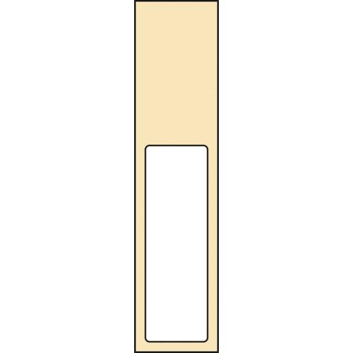 日本緑十字社 安全標識 ■緑十字 割り引き 責任者氏名標識 無地タイプ 170×40mm 名札差込式 法人 8148575:0 事業所限定 エンビ〔品番:046420〕 掲外取寄 送料別途見積り 新色追加