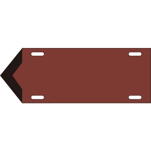 日本緑十字社 安全標識 ■緑十字 配管 店舗 流体方向表示板 暗い赤 蒸気関係 軟硬質エンビ〔品番:174206〕 送料別途見積り 奉呈 法人 8149937:0 事業所限定 掲外取寄 100×300mm