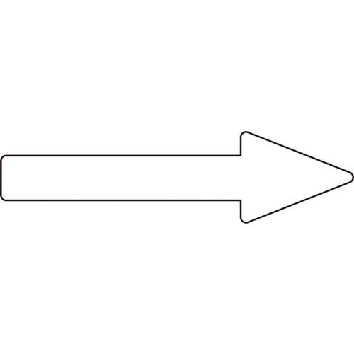 日本緑十字社 安全標識 ■緑十字 配管方向表示ステッカー 年末年始大決算 →白矢印 30×100mm 10枚組 40%OFFの激安セール 送料別途見積り 掲外取寄 事業所限定 8151011:0 アルミ〔品番:193391〕 法人