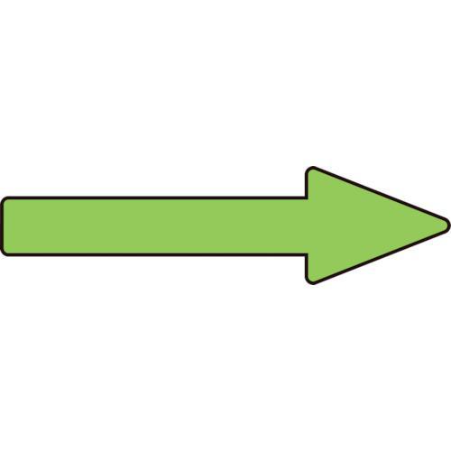 日本緑十字社 信用 安全標識 ■緑十字 配管方向表示ステッカー →蛍光緑矢印 20×70mm 10枚組 送料別途見積り 事業所限定 掲外取寄 8151013:0 エンビ〔品番:193422〕 大決算セール 法人