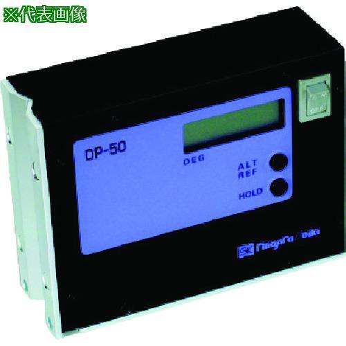 ■SK デジタル角度計レベルニック DP-50 新潟精機(株)【8178071:0】