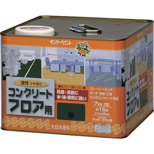 ■サンデーペイント 油性コンクリートフロア用 7kg 若竹色 267606 【8186407:0】