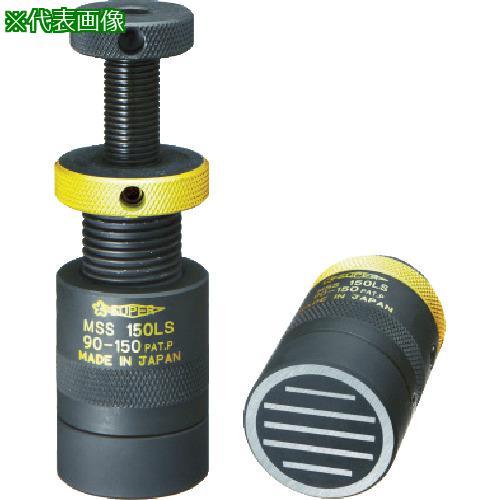 ■スーパー 磁力付スクリューサポート(ロングストローク型)  MSS310LS 【8188450:0】