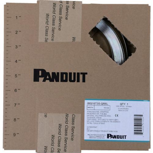 ■パンドウイット 長尺フルコーティングメタルバンド Iシリーズ IMSP16T35-QR6L 【8189205:0】
