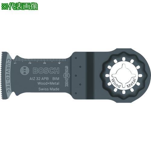 ■ボッシュ カットソーブレード スターロック 刃長50mm AIZ32APB/5 ボッシュ(株)【8192263:0】