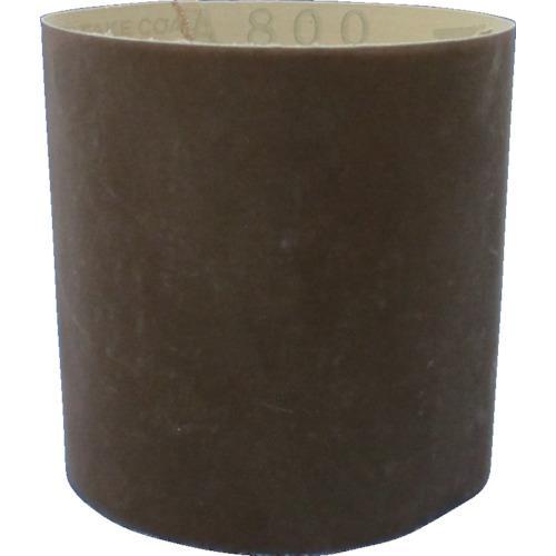 ■マイン ワイド100巾研磨布ベルトA800 (20本入) C9100-A800 【8192332:0】