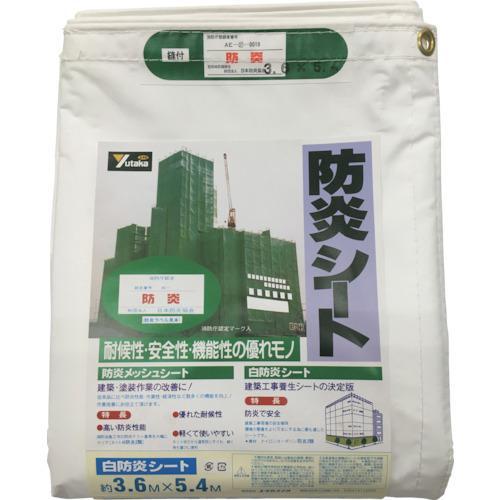 ■ユタカメイク シート 白防炎シートコンパクト 3.6M×5.4M  B-33 【8280496:0】
