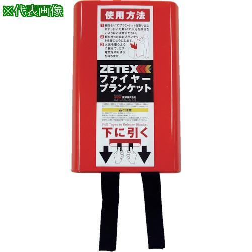 ■ニューテックス ZETEX ファイヤーブランケット 120×180cm FB46 【8282707:0】