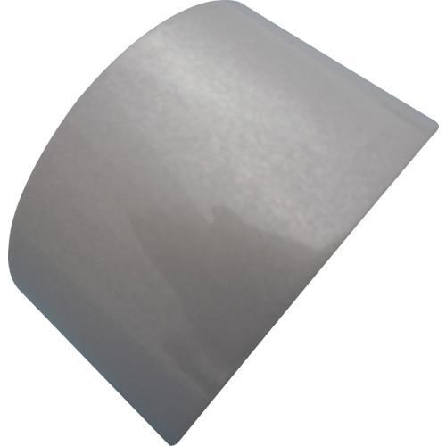 ■日東エルマテ 再帰反射テープ 200mmX10m ホワイト HT-200W 【8290907:0】