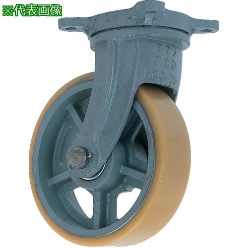 ■ヨドノ 鋳物重荷重用ウレタン車輪自在車付き UHBーG100X50  〔品番:UHB-G100X50〕【8353209:0】