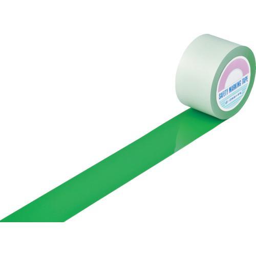■緑十字 ガードテープ(ラインテープ) 緑 75mm幅×100m 屋内用 148092 (株)日本緑十字社【8353749:0】
