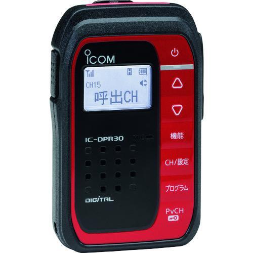 ■アイコム デジタル簡易無線 登録局 レッド IC-DPR30-R アイコム(株)【8357395:0】