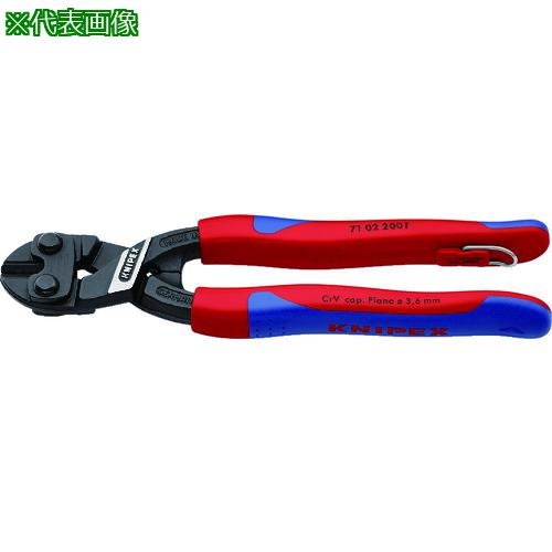 ■KNIPEX 200mm ミニクリッパー 落下防止 7122-200T KNIPEX社【8358256:0】