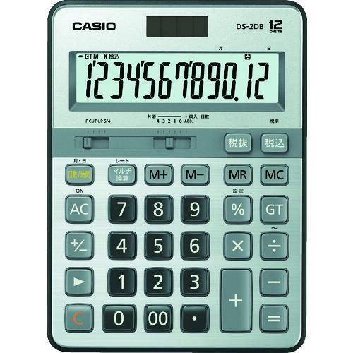 ■カシオ 本格実務電卓 DS-2DB カシオ計算機(株)【8362056:0】