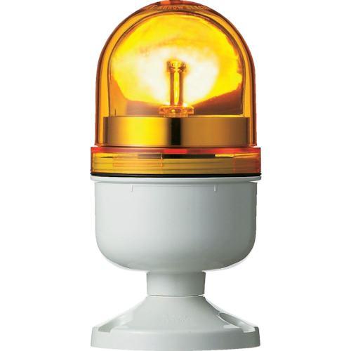 ■シュナイダー アローシリーズ 黄 Φ84 LED回転灯 100V  〔品番:LRP-100Y-A〕掲外取寄【8370189:0】