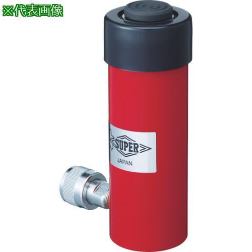 ?スーパー 油圧シリンダ(単動式) ストローク100MM 揚力230KN 〔品番:HC23S100N〕【8370734:0】