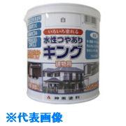■シントー 水性つやありキング クリーム色 1.6L 4缶入 〔品番:4423-1.6〕掲外取寄【8512033×4:0】