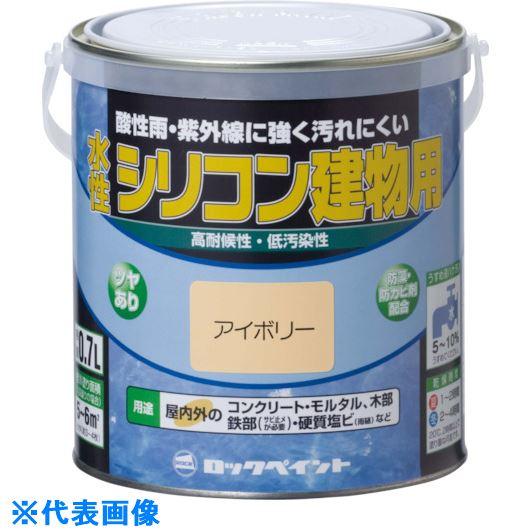 ■ロック 水性シリコン建物用 クリーム 1.6L 6缶入 〔品番:H11-1128〕掲外取寄【8512254×6:0】