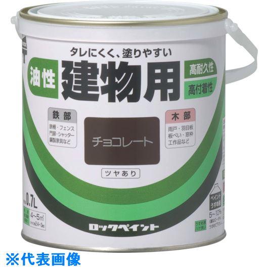 ■ロック 油性建物用 うすちゃいろ 2L 6缶入 〔品番:H59-5906-6G〕掲外取寄【8512330×6:0】