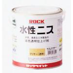■ロック 水性ニス クリヤー 0.7L 6缶入 〔品番:H75-0150-03〕掲外取寄【8512471×6:0】